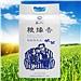 福膳粮源 长粒香米(仅限江浙沪地区) 2.5kg