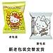 波路梦 hello kitty 牛奶软香小饼 28g