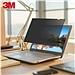 3M 防窥片 笔记本15.6寸 16:9宽屏  PF15.6W