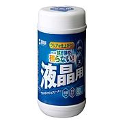 山业 液晶屏幕清洁巾  CD-WT4N-C
