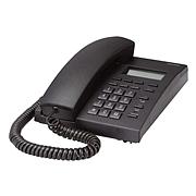 集怡嘉 825型電話機 (黑)  HCD8000(3)P/TSDL