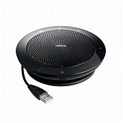 捷波朗 PC網絡會議揚聲器 (黑) USB+藍牙 電腦手機兩用  SPEAK 510
