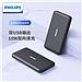 飛利浦 移動電源充電寶雙USB口PD10.5快充 (黑色) 10000毫安  DLP2002