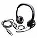 羅技 立體聲USB耳機 帶麥克風話筒 (黑色)  H390