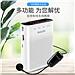 飛利浦 無線喇叭小蜜蜂擴音器 UHF麥克風 (白色)  SBM230