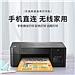 兄弟 彩色噴墨多功能一體機 3合1+wifi  DCP-T420W/DCP-T425W