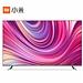 小米 全面屏电视Pro (银灰色) 65英寸  E65S