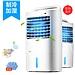 美的 空调扇 (白色)  AC120-16AR