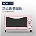 北美电器 ACA多功能电烤箱 (粉)  ALY-12KX06J