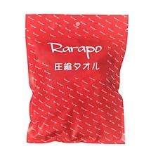 Rarapo 压缩毛巾
