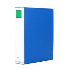 锦宫 单开管文件夹 (蓝) A4 竖  975GS