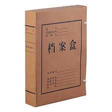 國產 牛皮紙檔案盒 (牛皮紙) 60mm
