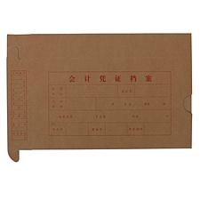 立信 凭证档案纸盒 20K(145*40*255mm)  2994