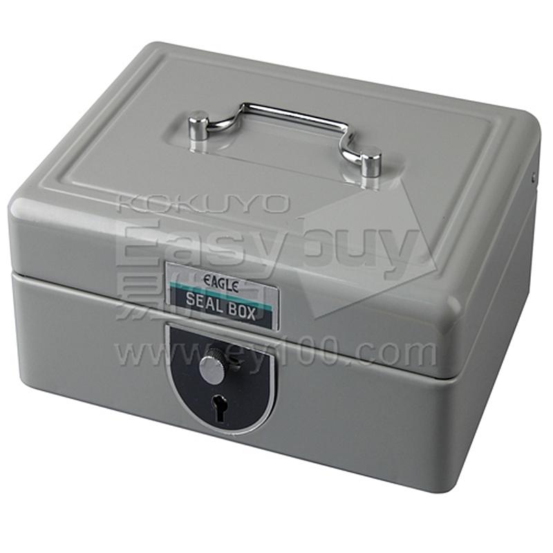 益而高 金属印章箱 (灰)  663L