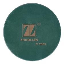 卓联 印章垫 圆形 直径170mm  ZL2003