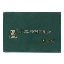 卓联 印章垫 方形 192*134mm  ZL2002