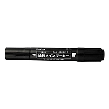 易优百 油性大双头记号笔 (黑) 10支/盒  EB-150