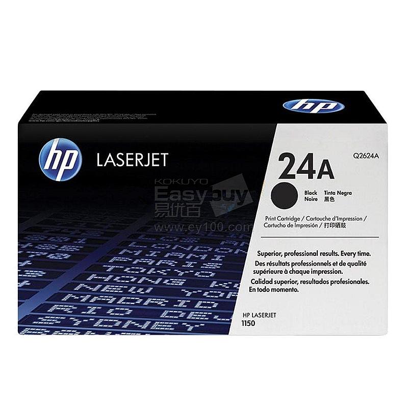 惠普 24A激光打印硒鼓 (黑)  Q2624A