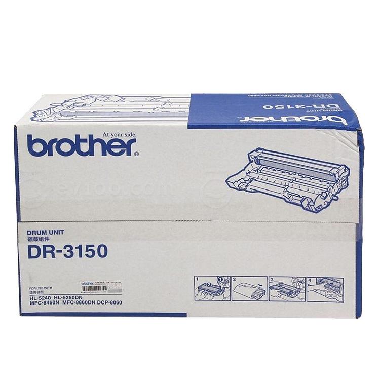 兄弟 打印硒鼓组件  DR-3150(硒鼓)