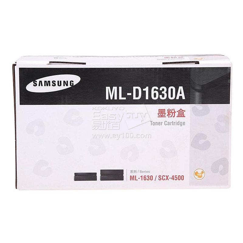 三星 打印机硒鼓 (黑)  ML-D1630A