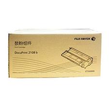 富士施乐 打印机鼓粉组件 (黑)  CT350999