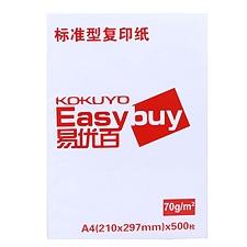 易優百 標準型復印紙(日通專用) (白色) 500張/包  A4 70g