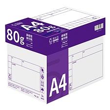 易优百 高级型复印纸 5包/箱  A4 80g