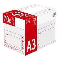 易优百 标准型复印纸 5包/箱  A3 70g
