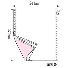 传美 彩色打印纸 (白/红) 带裂线  241-2