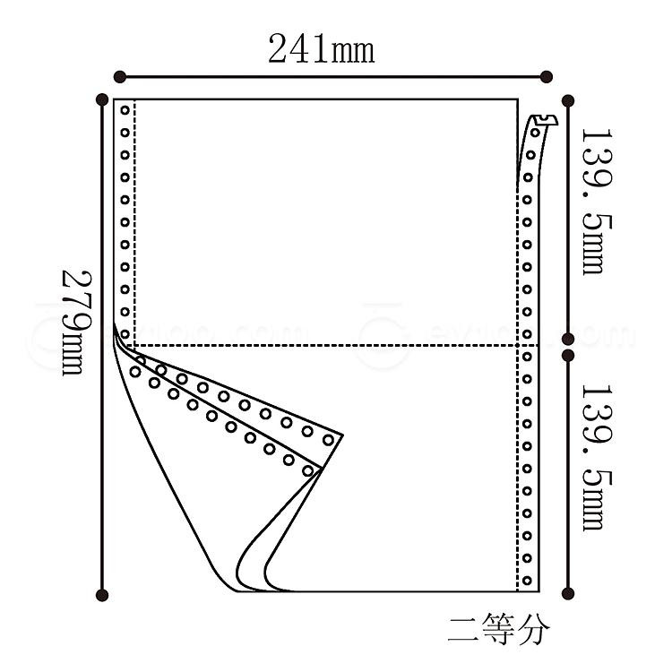 传美 打印纸二等分 (白) 带裂线  241-21/2