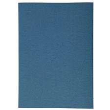 好文客 双面皮纹纸 (深蓝) 100张/包  230g A4