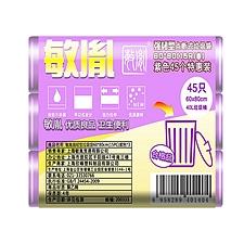 敏胤 强韧型点断式垃圾袋 (紫色) 60*80cm 15只/卷*3卷  6080