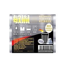 敏胤 强韧加厚型银钢垃圾袋 (太空银) 45*55cm 30只*3卷/组  4555
