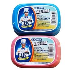 世家 炫彩皂盒 (蓝粉随机)  21170