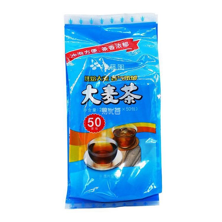 伊藤園 大麥茶茶包 250g(含50小袋)