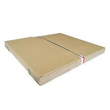 易优百 瓦楞纸板箱 量贩 5个/套  加大号 600*400*500mm