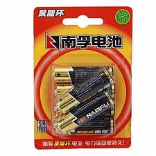 南孚 5号碱性电池(精装) 5号  LR6/1.5V