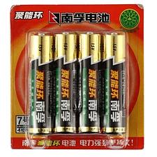 南孚 7号碱性电池(简装) 7号  LR03