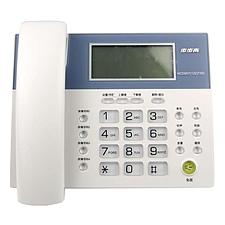 步步高 来电显示电话机 (白色)  HCD007(122)TSDL