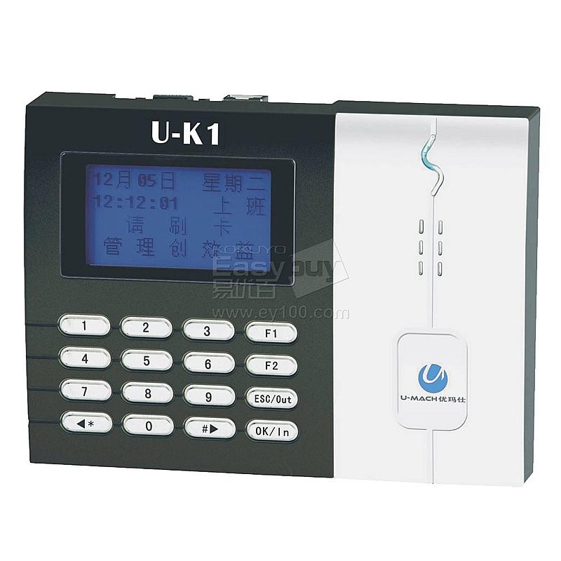 优玛仕 考勤机  U-K1