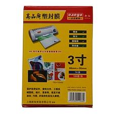 文仪易购 高品质塑封膜 (透明) 3寸140mic 95*66mm  XC-0314