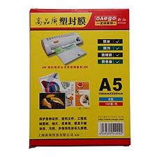 文仪易购 高品质塑封膜 (透明) A5 80mic 220*160mm  XC-A508