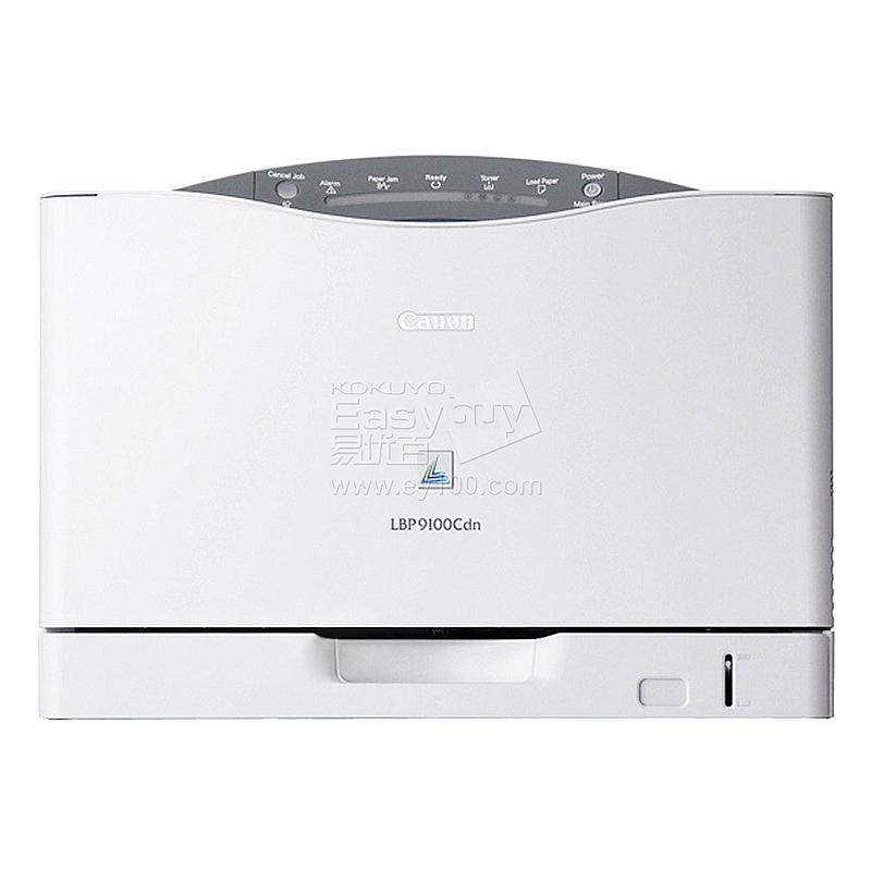 佳能 A3彩色激光打印机 (白)  LBP9100CDN