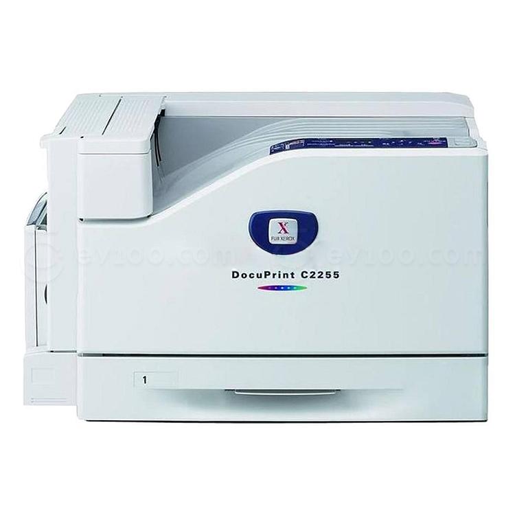 富士施乐 A3彩色激光打印机 (白)  DocuPrint C2255