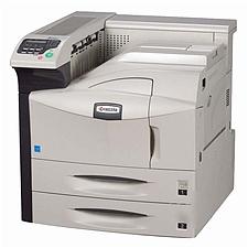 京瓷 黑白激光打印机 A3幅面+双面+网络  FS-9530DN