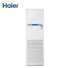 海尔 立柜式商用冷暖空调 5匹  KFRd-125LW/50BAC13