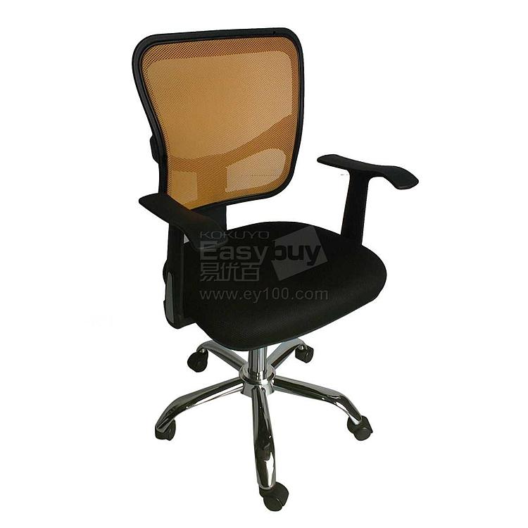吴俚 办公椅 (橙背黑座)  YT-8163B