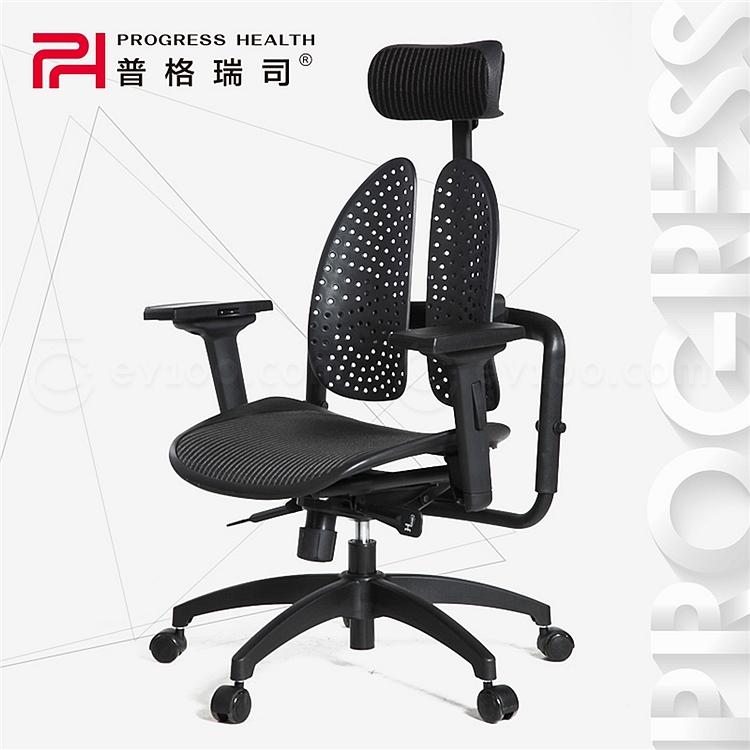 普格瑞斯 人体工学双背办公椅 (黑色) 进口抗菌网布  PH-04C