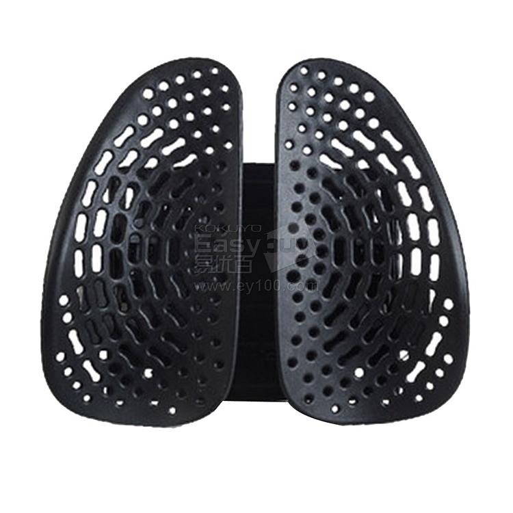 普格瑞斯 人体工学双背靠垫 (黑色) PP塑料  PH-15D-1