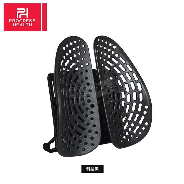 普格瑞斯 人体工学双背靠垫 (黑) PP塑料  PH-15D